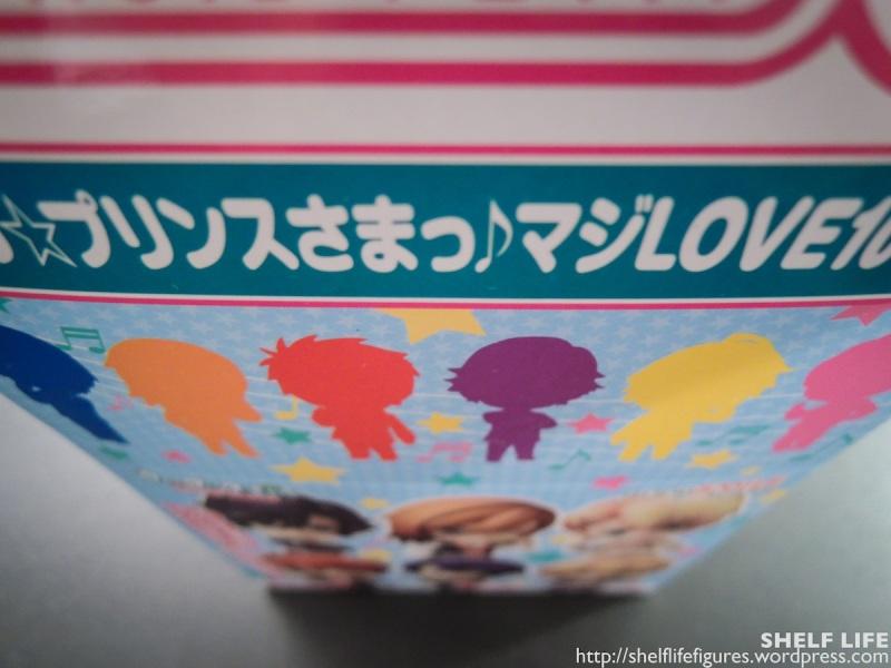 Nendoroid Petit UtaPri Box