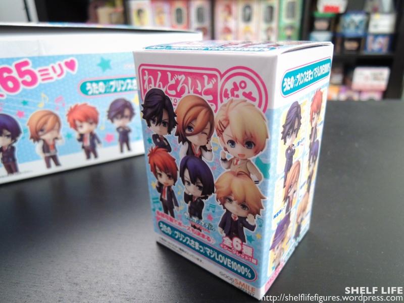 Nendoroid Petit UtaPri Individual Box