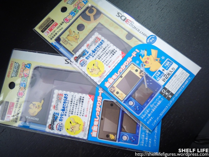 November Loot II - 3DS Decals
