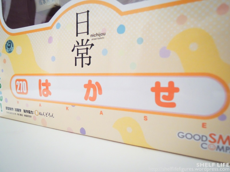 Nendoroid Hakase Box