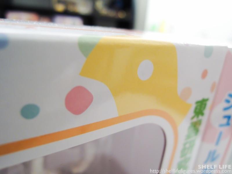 Nendoroid Hakase Box Details