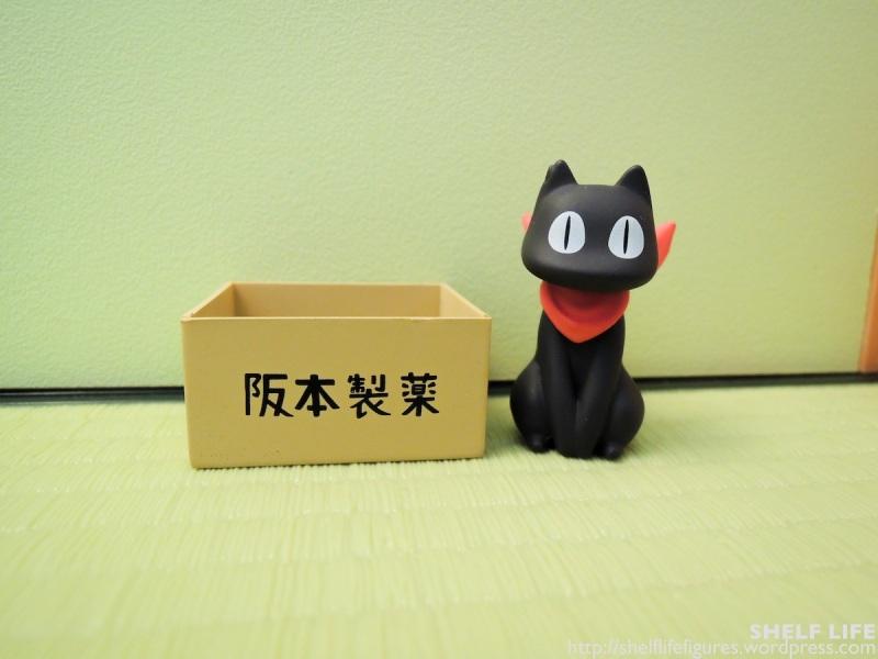 Nendoroid Hakase - Sakamoto