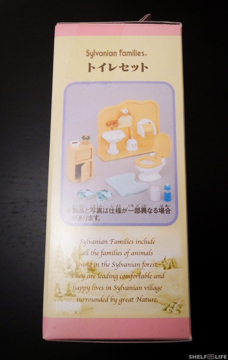 Sylvanian Families Toilet Set Box Left