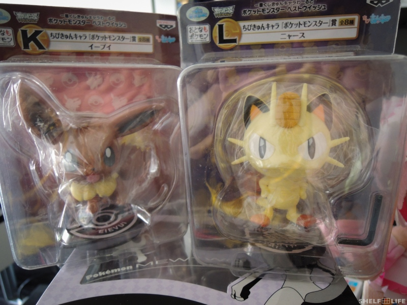 March/Japan Loot - Pokemon Ichiban Kuji Figures