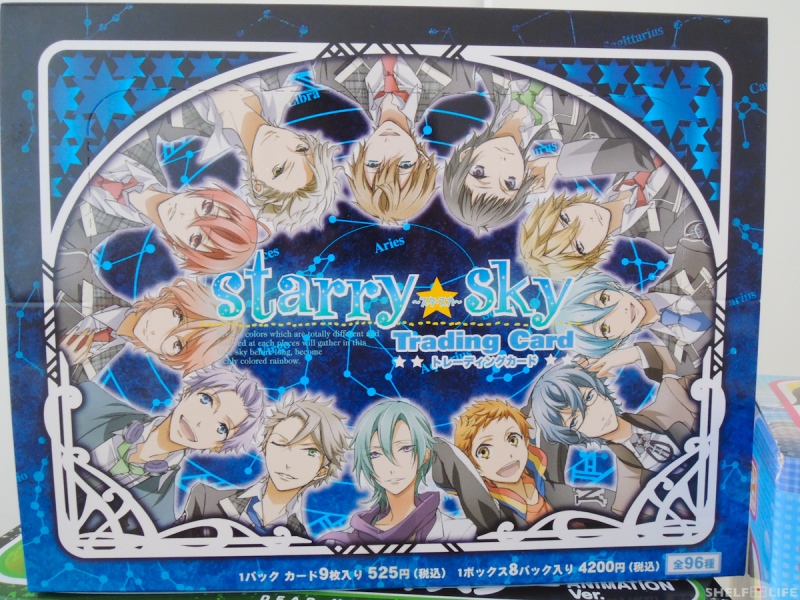 April Loot Starry Sky Trading Cards