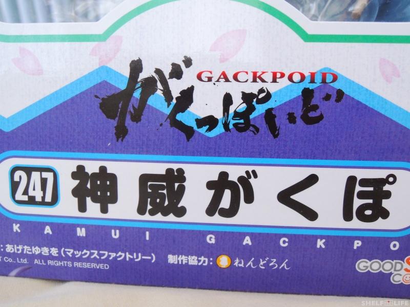 April Loot Gakupoid