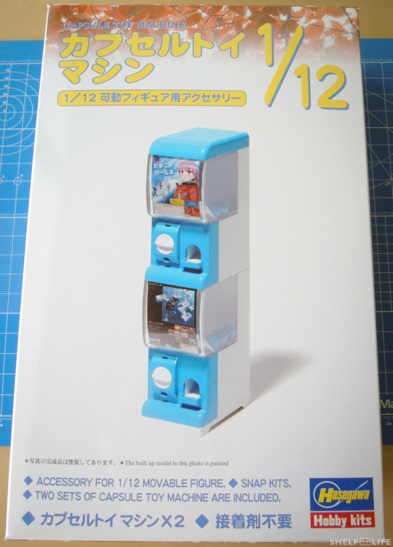 1/12 Capsule Toy Machine - Box Front