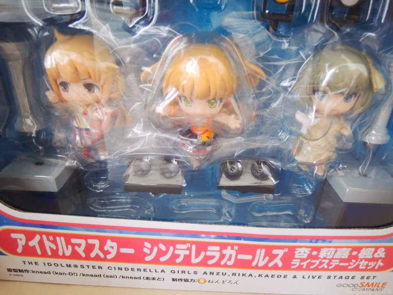 June Loot - Idolm@ster Live Stage Petits