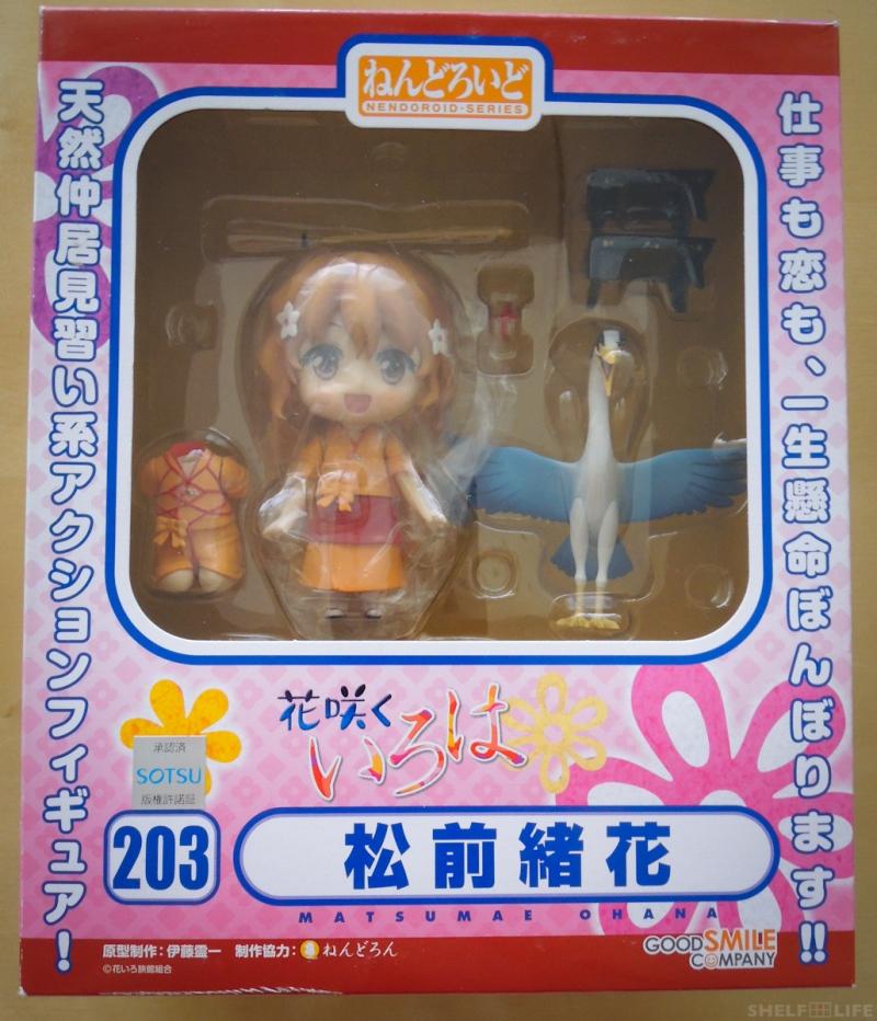 Nendoroid Ohana - Box