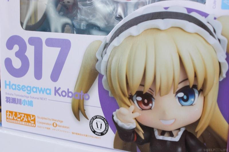 July/August Loot - Kobato