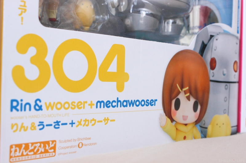 July/August Loot - Rin and Wooser