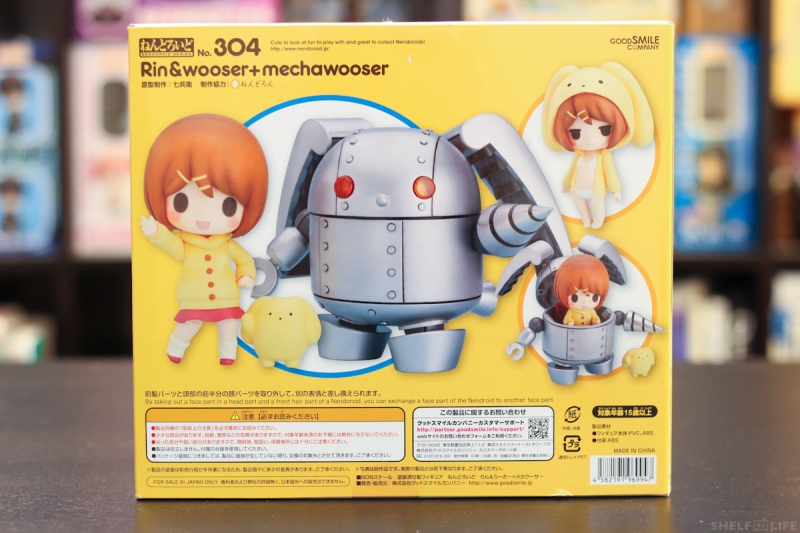 Nendoroid Rin and Wooser - Box Back
