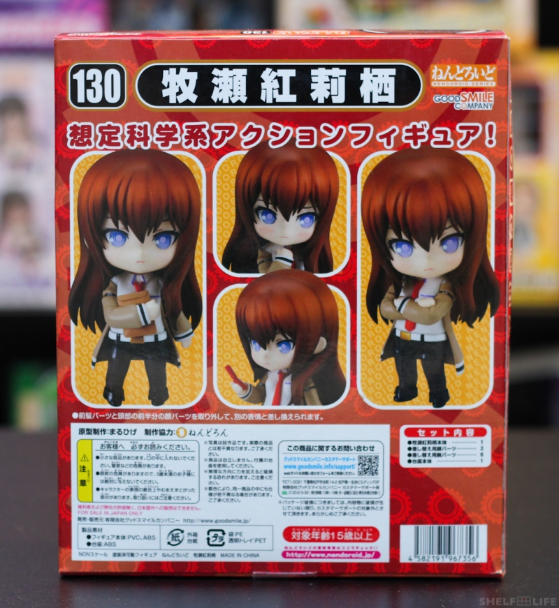 Nendoroid Makise Kurisu - Box Back