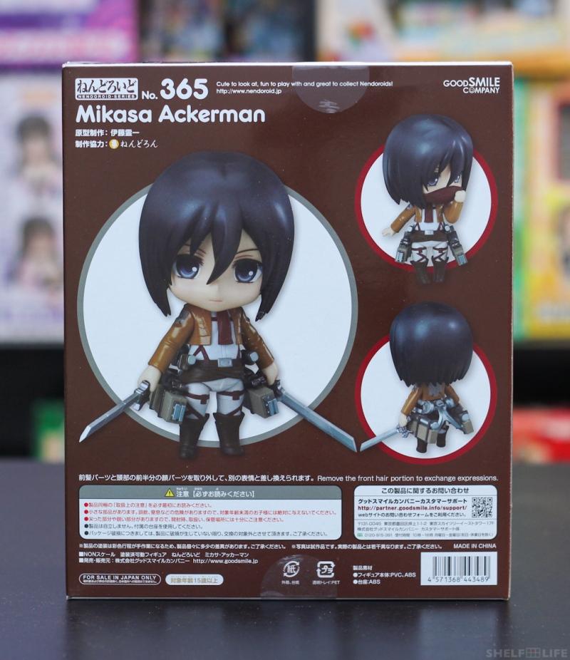 Nendoroid Mikasa - Box Back