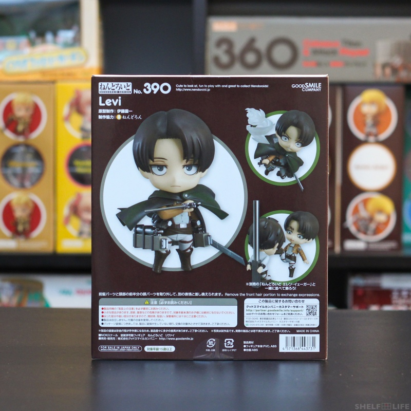 Nendoroid Levi - Box Back